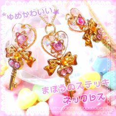 *☆ゆめかわいい魔法のステッキネックレス☆*HM-79