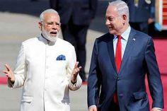 मोदी का इजराइल दौरा, PM नेतन्याहू से करेंगे आतंकवाद पर चर्चा | Punjab Kesari