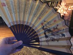 I've decided to re-start the thing. Doing it occasionally somehow turned into never doing it. Round two, day I took a detour through Chinatown today and found myself a really pretty fan. Here I Go Again, 100 Happy Days, Round Two, Hand Fan, Pretty