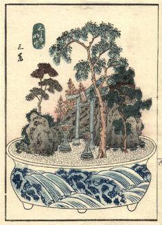 "Yoshishige (active 1840's; pupil of Kuniyoshi)  Title ""Fifty-three Stations of the Tokaido as Bonsai--Station 2, Shinagawa"""