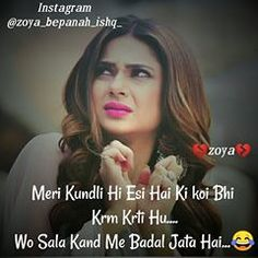 Wo sala kand me bdl jata hai😂😂 Funny Attitude Quotes, Love Smile Quotes, Love Picture Quotes, Cute Love Quotes, Good Life Quotes, Fun Quotes, Amazing Quotes, Crazy Girl Quotes, Funny Girl Quotes
