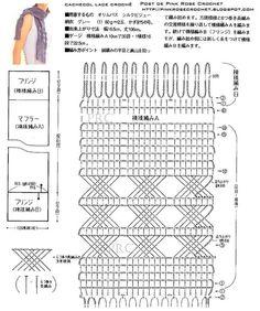 Bufanda lila