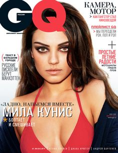 August 2012  #covers #GQ