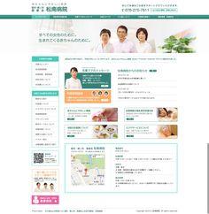 http://www.keiai-shonan.jp/
