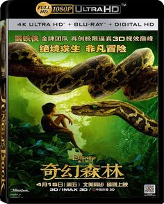 The Jungle Book (2016) Hindi Dubbed 720p BluRay x264 900MB | Watch Online Movies