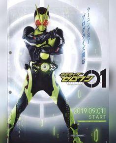 Kamen Rider Zi O, Kamen Rider Series, Zero One, Sendai, Sci Fi Characters, Marvel Entertainment, Manga Comics, Power Rangers, Knight