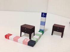 bd-002  no.04   ~~paper model~~