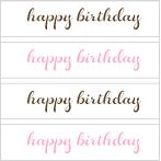 1st birthday invitations download free
