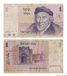 Israel 10 Shequel 1973 – World Banknote Lot Bill Paper Money Money Notes, Ecommerce Logo, Saving For Retirement, Poster Pictures, Logo Images, Money Saving Tips, Website Template, Israel, Graphic Prints