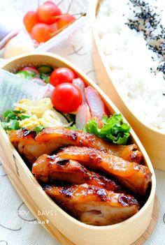 Garlic soy chicken, tamogotiji leek, radish, cucumber, tomato....TERIYAKI