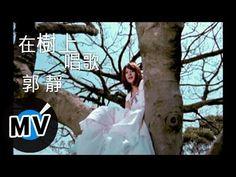 Kimberley陳芳語《愛你AINI》Official MV(HD) - YouTube Youtube, Youtubers, Youtube Movies
