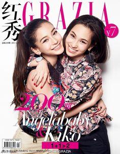 Hong Kong actress Angelababy and actress and designer Kiko Mizuhara http://www.chinaentertainmentnews.com/2015/05/angelababy-and-kiko-mizuhara-cover.html