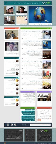 Sabzevar culture website design  طراحی و برنامهنویسی وبسایت سبزوار فرهنگ