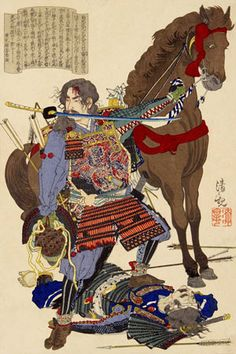 Image result for Japanese bridle