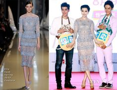 Fan Bingbing In Elie Saab Couture - 'One Night Surprise' Beijing Premiere