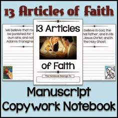 LDS Notebooking: The 13 Articles of Faith Copywork - Manuscript