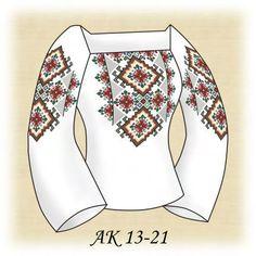 Bell Sleeves, Bell Sleeve Top, Neck Design, Women, Fashion, Punch Art, Moda, Women's, Fashion Styles