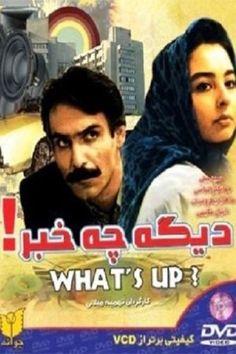 Film mature/persian download