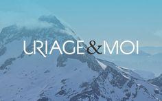 Devenez membre du programme de fidélité Uriage & Moi, accédez à des avantages et des cadeaux exclusifs !