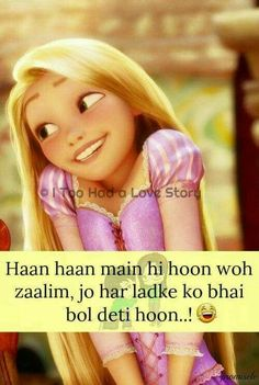 Whatsapp DP For Girls Collection 2 Crazy Girl Quotes, Crazy Girls, Very Funny Jokes, Good Jokes, Girl Attitude, Attitude Quotes, Whatsapp Dp, Smiles And Laughs, Funny Thoughts