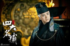 """""""The Four"""" releases more stills of its male cast The Four, It Cast, Shakespeare, Drama, Chinese, Posts, Fashion, Moda, Messages"""