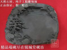 High-grade large Duan Inkstone 14.5'' Chinese collectable calligraphy supplies