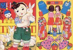 「きいち」ぬり絵と着せ替え人形。Kiichi's coloring book & paper doll.