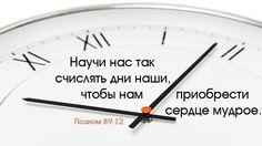ДЕРЖИСЬ ЗА ИИСУСА (подпишись)