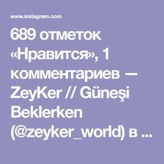689 отметок «Нравится», 1 комментариев — ZeyKer // Güneşi Beklerken (@zeyker_world) в Instagram: «#handedoğandemir & #kerembürsin #altınkelebek #güneşibeklerken ✌️✌️✌️» Instagram, Amp