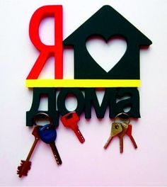 The Most Adorable Diy Key Holder Ideas 3d Router, Old Picture Frames, Old Keys, Diy Art, Wooden Toys, Decoupage, Art Projects, Diy And Crafts, Easy Diy