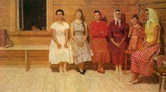 Выставка «Реализм в русском искусстве второй половины XX века»