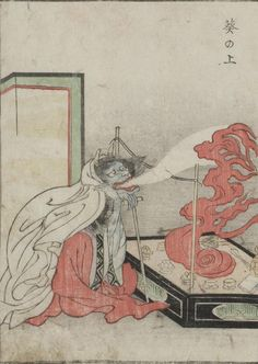 """""""The Kaibutsu Ehon (""""Illustrated Book of Monsters"""") features woodblock prints of yōkai, or creatures from Japanese folklore. - Aoi no Ue - Character from The Tale of Genji who suffers episodes of spirit possession Japanese Mythology, Japanese Folklore, Japanese Yokai, Japanese Legends, Japanese Horror, Japanese Monster, Japan Painting, Japanese Illustration, Japanese Prints"""