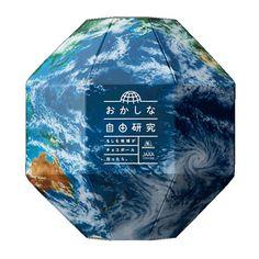 おかしな自由研究 - もしも地球がチョコボールだったら。Chocolate ball