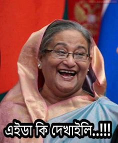 Funny Facebook Comment Picture : funny, facebook, comment, picture, Facebook, Comment, Photos, Ideas, Photo,, Photos,, Bangla, Funny, Photo