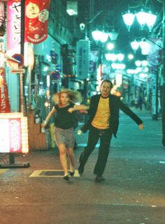 Lost In Translation (2003) Directed by Sofia Coppola. Staring Bill Murray, Scarlett Johansson.