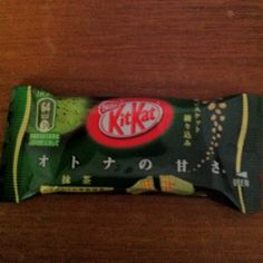 Green tea flavored Kit Kat from Japan! So yummy I wish they sold them here!