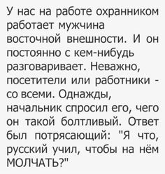 (28) Одноклассники Russian Humor, Texts, Meant To Be, Laughter, Haha, Jokes, Mindfulness, Funny, Humor