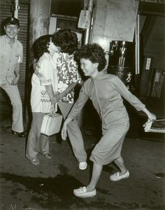 Kimura Ihei Award 1979: Seiji Kurata 'FLASH UP Street Photo Random Tokyo 1975-1979'