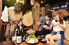 Namahage Show @ AKITA DINING Namahage Ginza