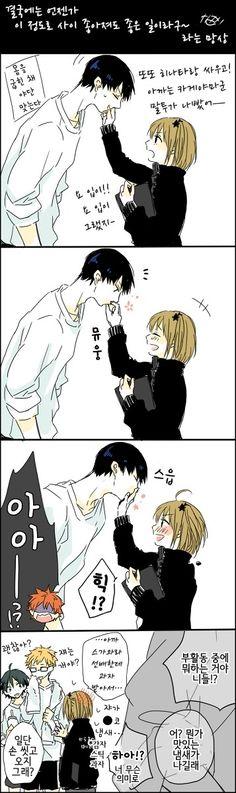 um don't really ship this but it's adorable so. Haikyuu Manga, Haikyuu Meme, Haikyuu Kageyama, Haikyuu Fanart, Kuroo, Anime Siblings, Anime Couples Manga, Daisuga, Kagehina