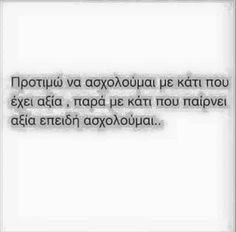Sarcastic Quotes, Sad Quotes, Wisdom Quotes, Woman Quotes, Best Quotes, Love Quotes, Inspirational Quotes, Big Words, Greek Words