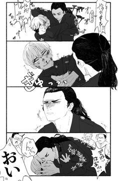 Tokyo Ravens, Fullmetal Alchemist, Revenge, Haikyuu, Chibi, In This Moment, Comics, Cute, Cute Photos