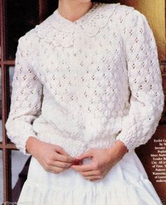LACY ROMANTIC WOMEN'S CARDIGAN & COLLAR SIZE 10-16 32+INCH 4PLY KNITTING PATTERN