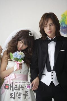 Jang Geun Suk and Moon Geun Young