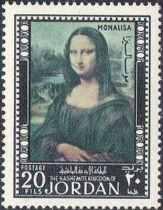 Mona Lisa, by Da Vinci