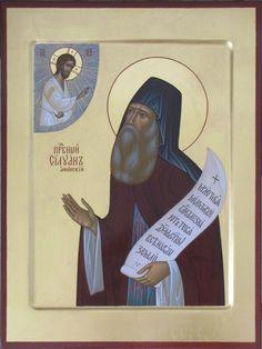 I wonder who this is? Church Interior, Caravaggio, Orthodox Icons, Saints, Sunday School, Christianity, Michelangelo, History, Doorway