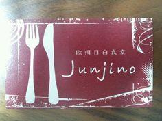 Junjino