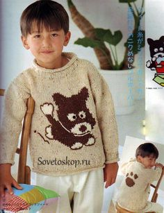 sobachka090345094a (345x450, 83Kb) Little Babies, Little Boys, Bebe Baby, Knitting For Kids, Lana, Christmas Sweaters, Kids Outfits, Creations, Men Sweater