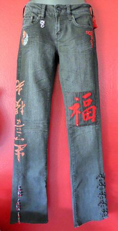 ASIAN Inspired Black Jeans w/ Red Chinese Characters, Cherry Tree, Patches, Brocade, Yin Yang, Dragon, Embellishments & More