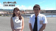 須黒清華アナのおっぱいのキャプ4